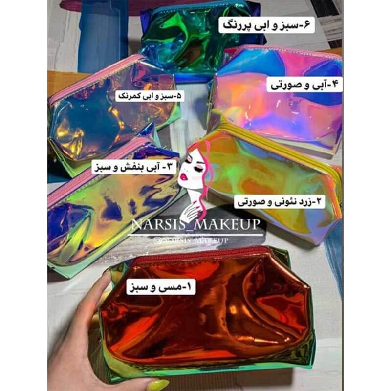 کیف آرایشی هولوگرامی